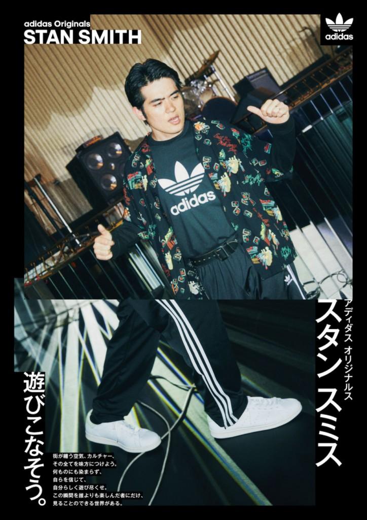 adidas_fw19_kv_tate